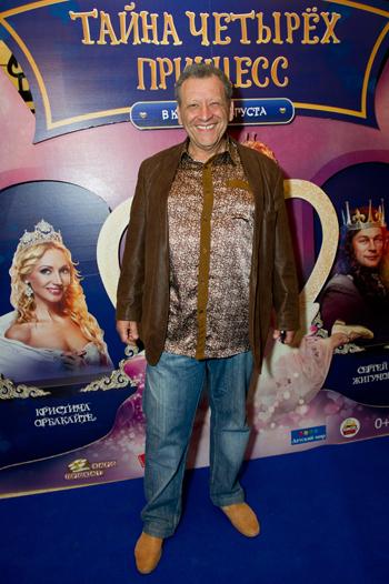 Российские звезды представили зрителям музыкальную сказку «Тайна четырех принцесс»