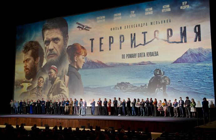 Состоялась премьера фильма Александра Мельника «Территория»
