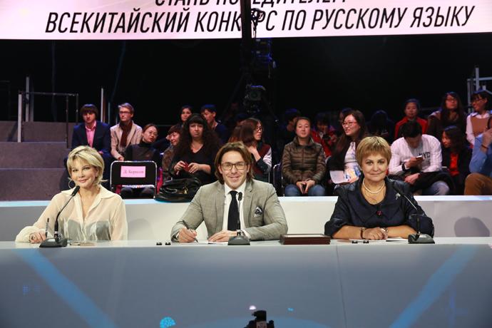 Первый канал и Центральное телевидение Китая провели Всекитайский конкурс по русскому языку среди студентов университетов!